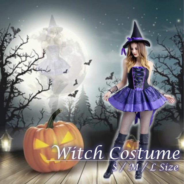 送料無料 ハロウィン 魔女 魔法使い ウィッチ コスチューム レディース ハット コスプレ セクシー 大人 衣装