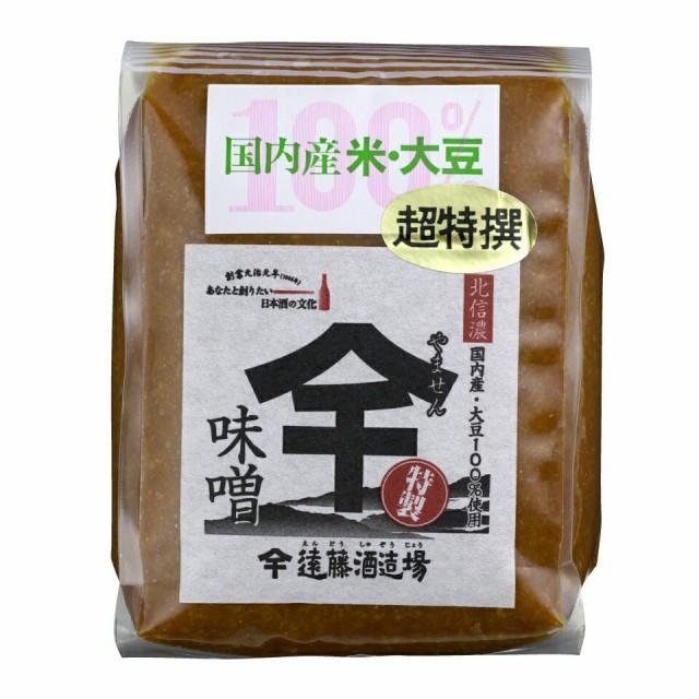 遠藤酒造場 特製味噌 1kg