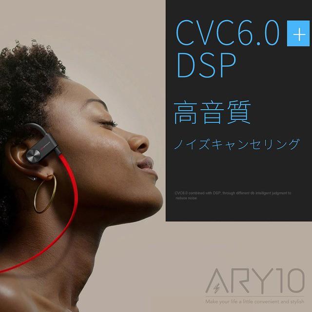 Y-Ear /フック型 ワイヤレスイヤホン Bluetooth ...