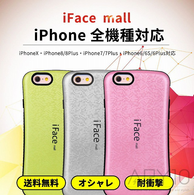 iFace mall iPhone 6/6s/ iPhone 6 Plus iPhone 7...