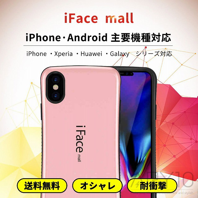 iFace mall iPhone X/XS/XR/iPhone Xmax/ iPhone ...