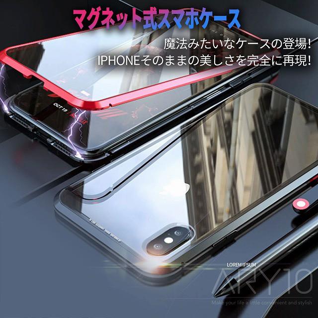 正面にもガラスカバー付き iphone xr ケース iPho...