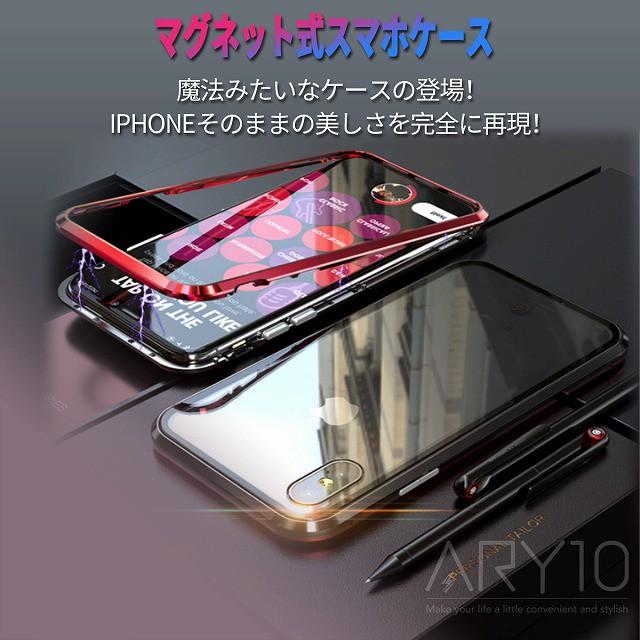 背面ガラスカバー付き iphone xr ケース iPhone X...