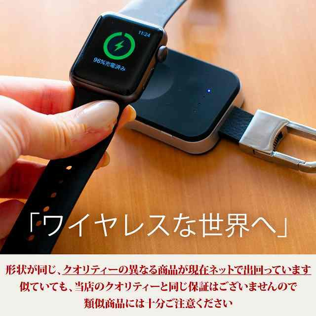 apple watch 4 3 2 1 対応 ワイヤレス充電器 登山...