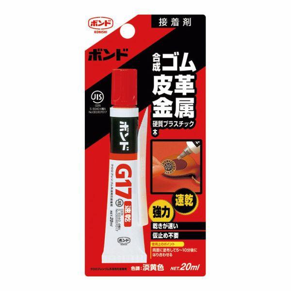 【コニシ】13023 ボンドG17 20ml BP