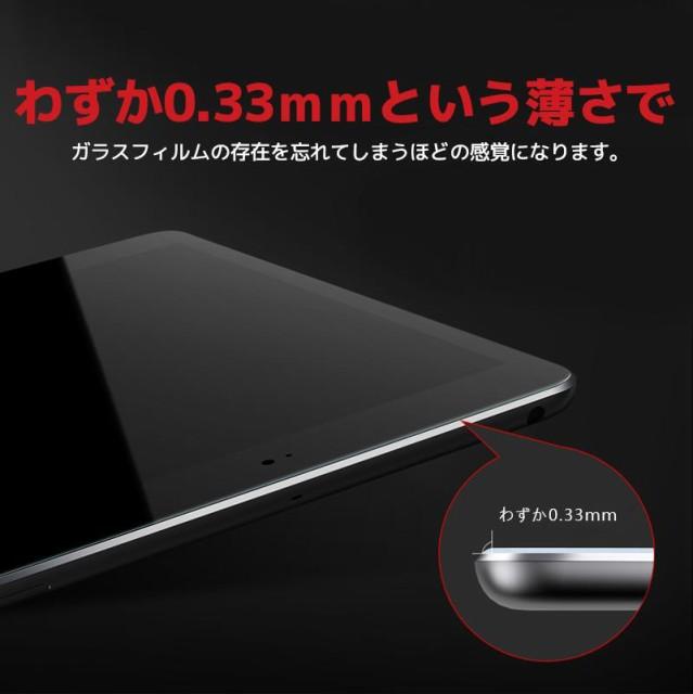 EURPMASK Samsung Galaxy Note 8 専用全面保護フ...