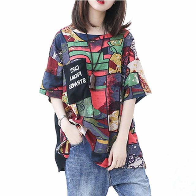 【2018 春夏】総柄Tシャツ 個性的 カジュアル ...