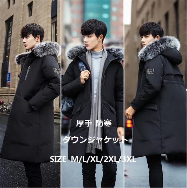 [55555SHOP]韓国スタイル ダウンコート中綿 秋冬...