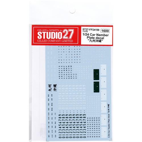 【STUDIO27/スタジオ27】ST27-FP24198 1/24 Car N...