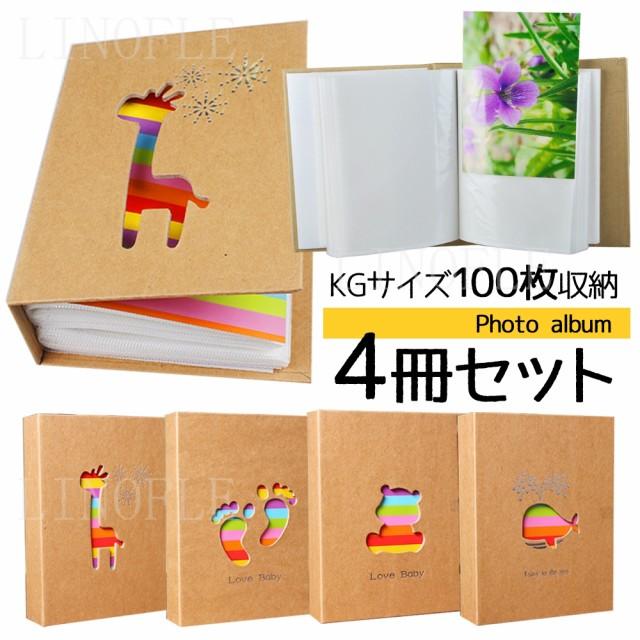 アルバム 写真 大容量 フォトアルバム おしゃれ 4...