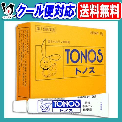 【第1類医薬品】トノス 5g【大東製薬】男性ホルモ...