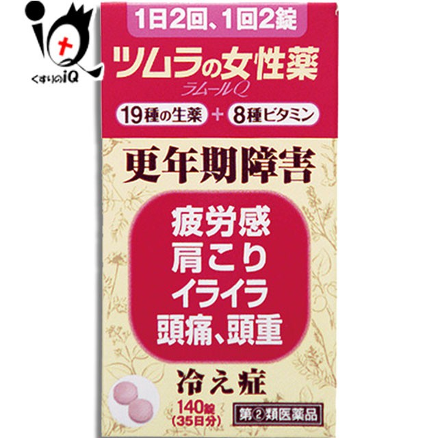 【指定第2類医薬品】ツムラの女性薬 ラムールQ 14...