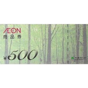 イオン商品券 500円券★【金券 ギフト券 ギフ...
