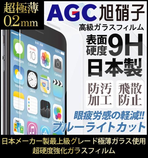 iphone x / iphone8 / iphone8plus / iphone7 / i...