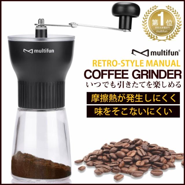 コーヒーミル 手動 セラミック コーヒーミル セラ...