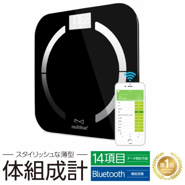 【ホワイト予約】 14項目計測bluetooth内蔵体組成...