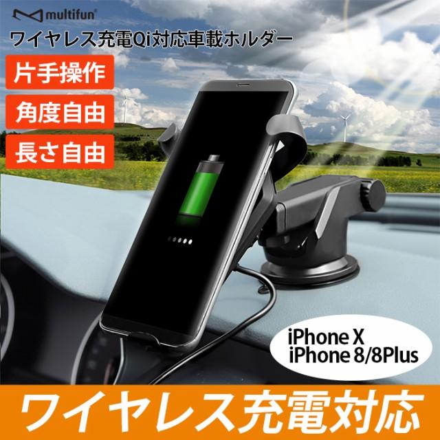 車載充電器 qi 充電器 エアコン吹き出し口 iphone...
