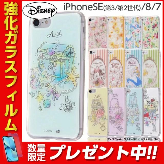 iphone 7ケース ディズニー iphone8ケース プリン...