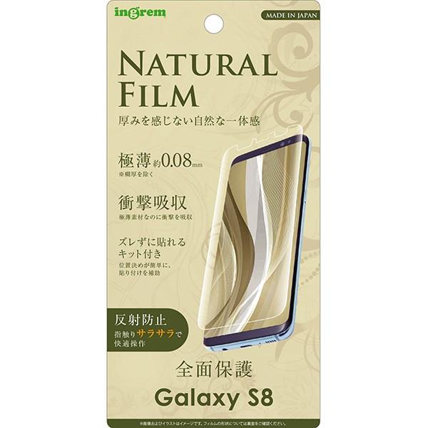 galaxy s8 フィルム TPU 反射防止 フルカバー 耐...