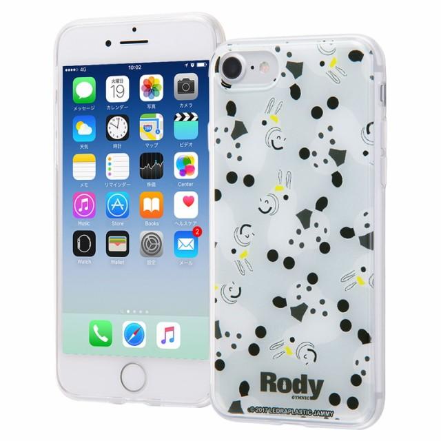 iPhone 8 / 7 RODY TPUケース + 背面パネル / モ...