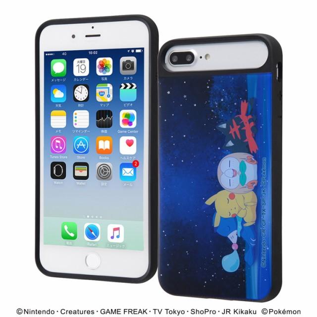 iPhone8 Plus / 7 Plus / 6s Plus / 6 Plus ケー...