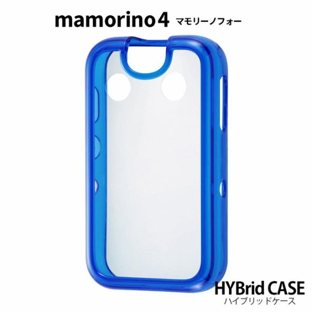 マモリーノ4 カバー ケース au mamorino4 ハイブ...