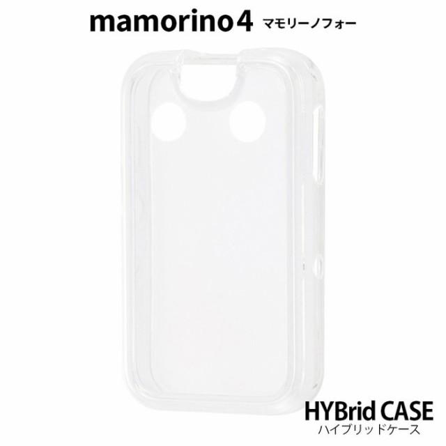マモリーノ4 カバー ケース クリア au mamorino4 ...