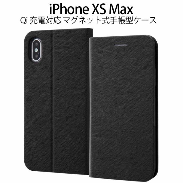 iPhone XS Max ケース 手帳型 手帳型ケース マグ...