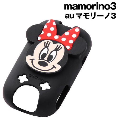 mamorino3 カバー ケース マモリーノ 3 カバー ma...