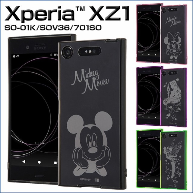 xperia xz1 ケース カバー ミッキー ミニー ラプ...