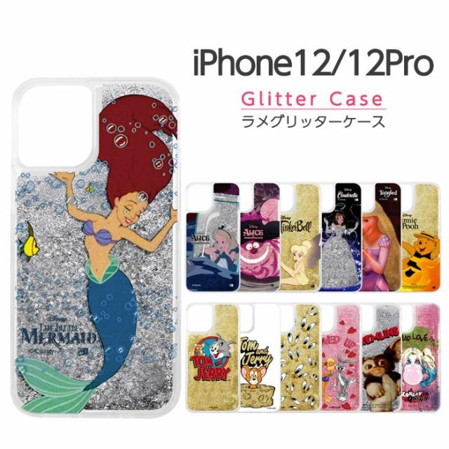 【P10倍】 iPhone12 Pro iphone 12 ケース ディズ...