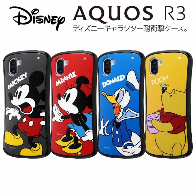 AQUOS R3 ケース ディズニー キャラクター 耐衝撃...