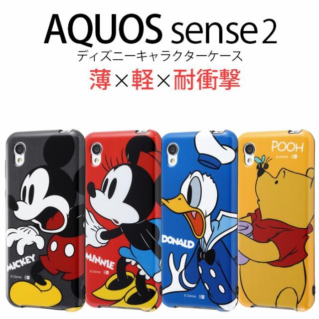 aquos sense2 ケース ディズニー アクオスセンス2...