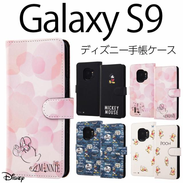 galaxy s9 ケース 手帳 ディズニー ギャラクシーs...