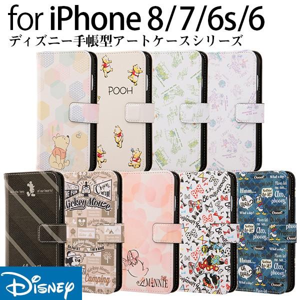 iphone8 ケース 手帳型 ディズニー 手帳型ケース ...