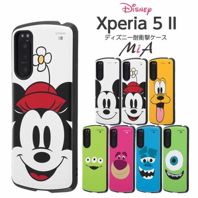 【P10倍】 Xperia5 II ケース ディズニー キャラ...