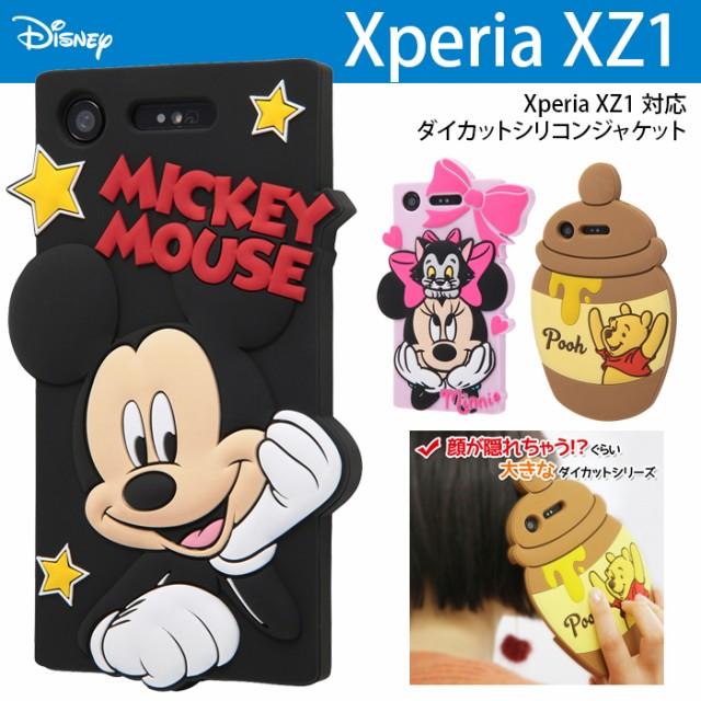 xperia xz1 ケース ディズニー キャラクター シリ...
