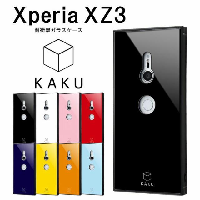 Xperia XZ3 耐衝撃ガラスケース KAKU 鉛筆硬度9H...