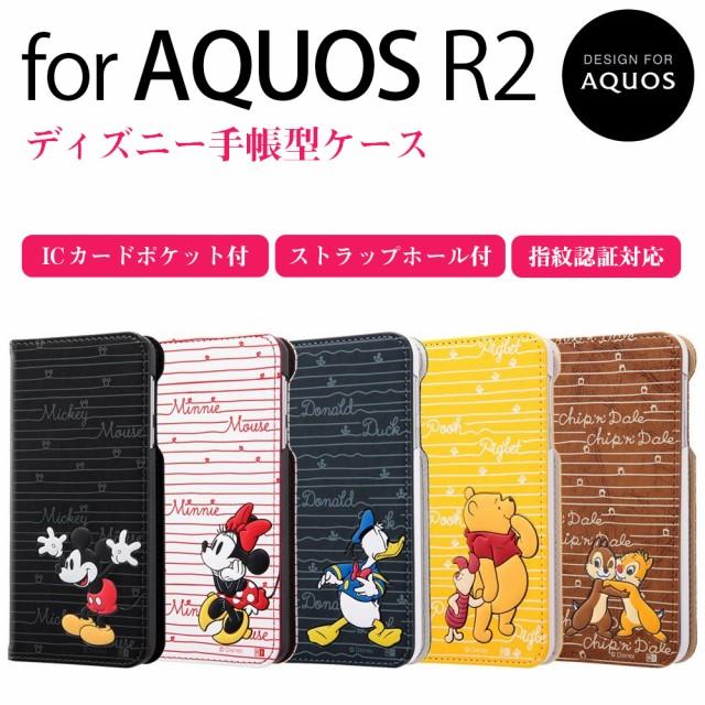 aquos r2 ケース 手帳型 ディズニー アクオスr2 ...