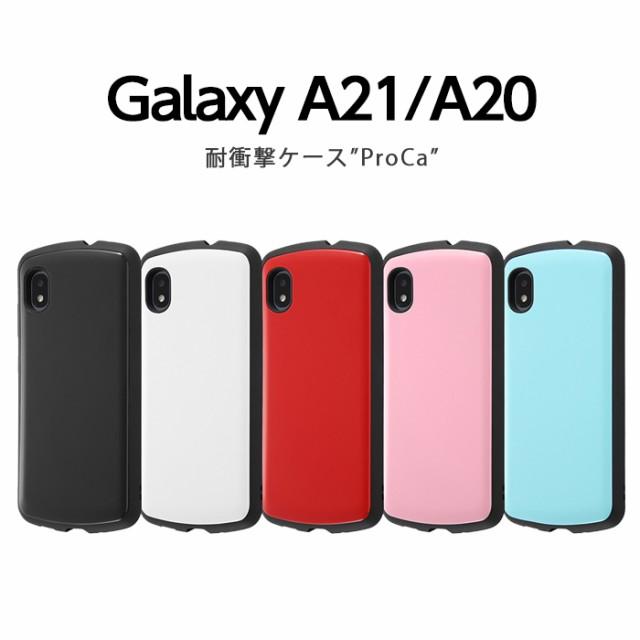 【P10倍】 Galaxy A21 A20 ケース 耐衝撃ケース P...
