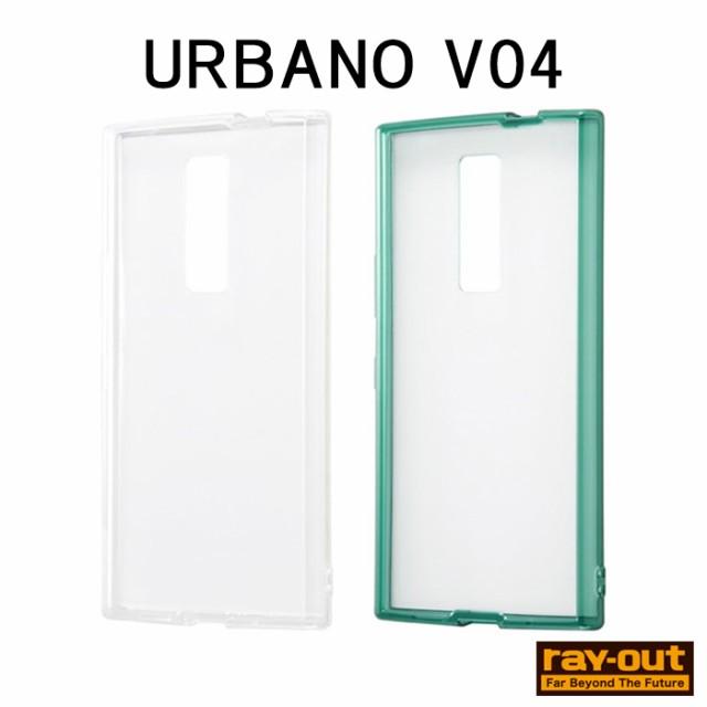 URBANO V04 ケース ハイブリッドケース アルバー...