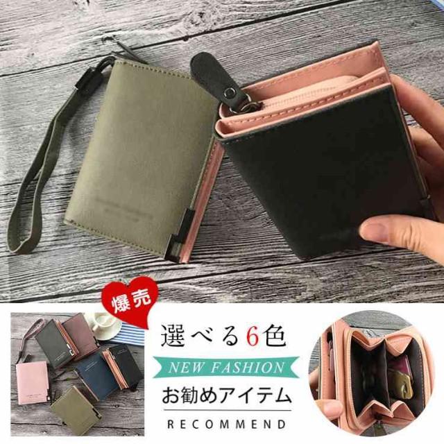 ミニ財布 財布 手のひらサイズ ミニ財布 小さい ...