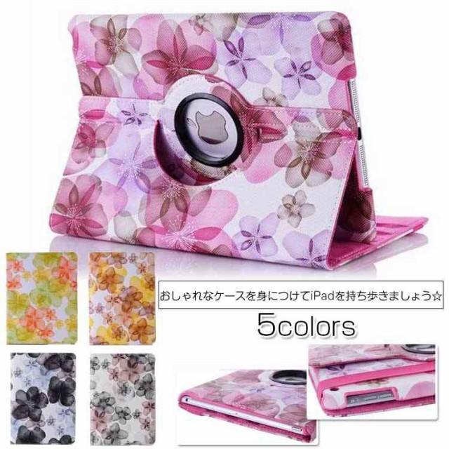 iPad ケース カバー mini4 mini Air 2 mini2 手帳...