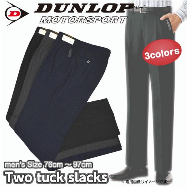 (ダンロップ)DUNLOP メンズ ゴルフ パンツ ファナ...