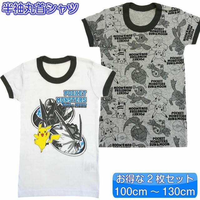 キッズ 半袖丸首シャツ ポケモン 2枚組 Tシャツ ...