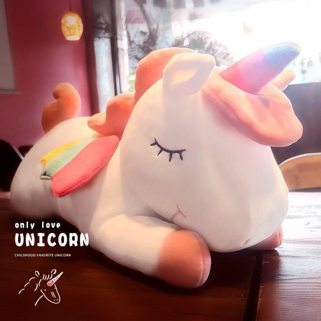 ぬいぐるみ クッション ユニコーン キャラクター 抱き枕 出産祝い プレゼント ギフト 子供 店飾り (80cm)