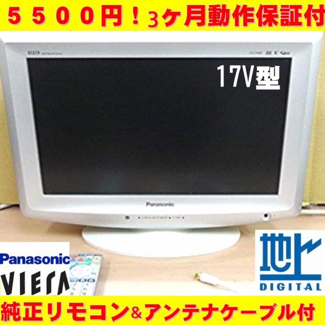 再々々入荷!!激安5500円★Panasonic VIERA 17型...