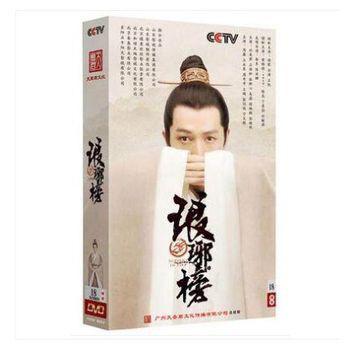 【18枚DVDセット】【18枚DVDセット】中国ドラマ/ ...