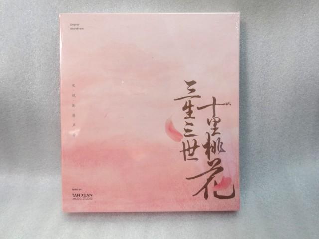 新品 【レア品】★ 中国ドラマ『永遠の桃花〜三生...