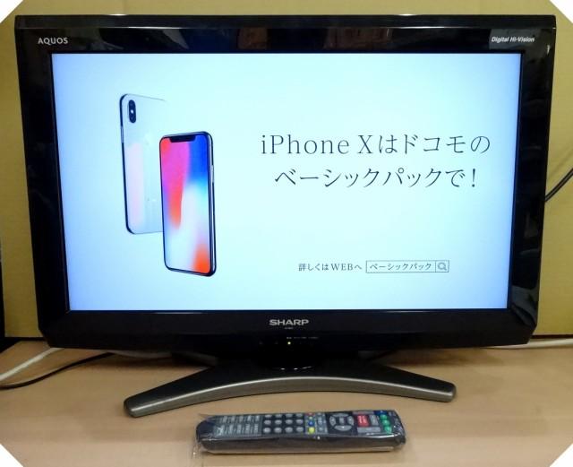 台数限定!8500円AQUOS LC-26E7 26V型【中古】美...